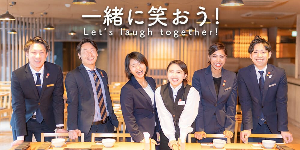 一緒に笑おう!Let's laugh together!